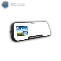 Oglinda Auto retrovizoare cu camera ascunsa HS805 ISR - C227